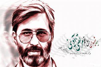 چهارسوی زندگی سید شهیدان اهل قلم