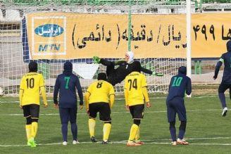نایب قهرمانی زودهنگام سیرجانی ها در هفته بیست و یكم لیگ برتر فوتبال