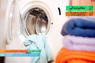 پرسش و پاسخ - وسواس 01 - آیا شستن زیاد لباس ها نشانه وسواس است؟