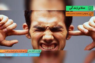 پرسش و پاسخ - وسواس و حساسیت به سر و صدا