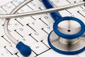 خدمات الکترونیک سلامت