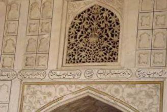 وجود 7 هزار كتیبه به زبان فارسی در هند