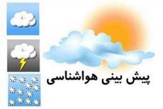 افزایش ناپایداری هوا در هفته آینده