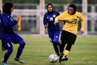 شهرداری بم همچنان در صدر لیگ برتر فوتبال زنان