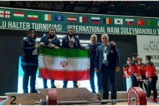 تبریك نایب رئیس فدراسیون جهانی وزنهبرداری برای مدال برنز الهام حسینی