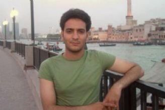 ایران بخند