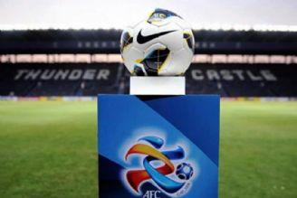 ساعت قرعه كشی لیگ قهرمانان آسیا 2020 مشخص شد