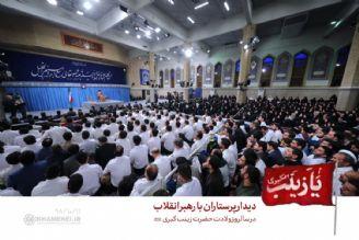سخنان رهبر انقلاب به مناسبت میلاد حضرت زینب (س) و روز پرستار؛