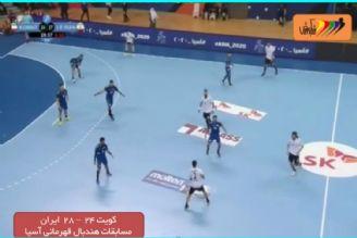 هندبال قهرمانی آسیا و انتخابی جام جام جهانی -کویت