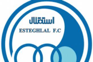 اعلام رسمی باشگاه استقلال بازی با كویت را در دبی انجام می دهیم