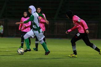 نتایج هفته هفدهم لیگ برتر فوتبال بانوان