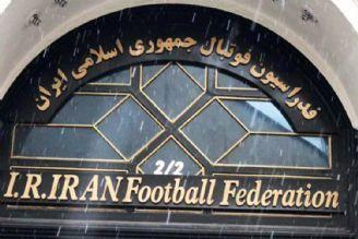5 نامزد ریاست انتخابات فدراسیون فوتبال
