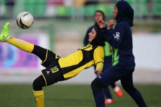 نتایج لیگ برتر فوتبال بانوان