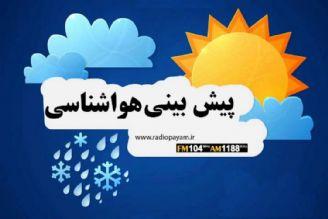 آب و هوا بارندگی تا نیمه نخست هفته