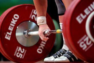 نشست مهم فدراسیون جهانی وزنهبرداری