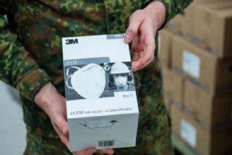 مقام آلمانی آمریكا را به خاطر ضبط محموله ماسك