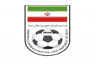 فدراسیون فوتبال خبر محرومیت باشگاه ماشینسازی را اصلاح كرد