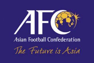 تفاهم فدراسیون فوتبال و AFC