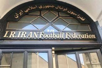 شیعی: انتخابات فدراسیون فوتبال تا مهر باید برگزار شود