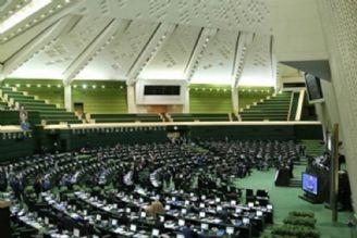 نشست علنی مجلس با حضور نمایندگان آغاز شد