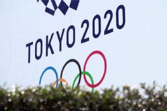 اصلاحات جدید IOC برای انتخابی المپیك توكیو