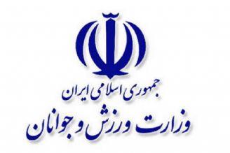 سهم وزارت ورزش از عوارض سیگار و كالاهای آسیب رسان