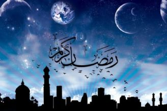 ویژه برنامه های شبكه رادیویی پیام و آوا در ماه مبارك رمضان