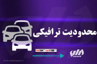 كدام جادههای كشور ترافیك دارند؟
