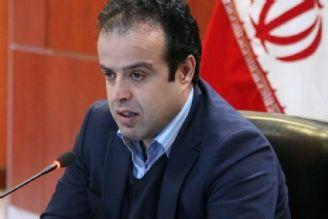 پرونده جوان ایرانی سلام