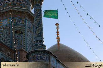 اهتزاز پرچم منقش به نام امام حسن مجتبی علیه السلام در بارگاه مطهر حضرت فاطمه معصومه (س)