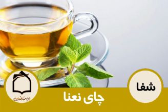 خواص چای نعنا