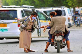 یمن | عدن شهر آلوده به ویروس كرونا اعلام شد