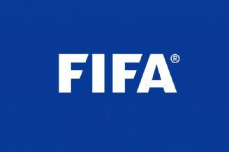 نامه رسمی فیفا به اعضا/ افزایش تعداد تعوض ها در بازی