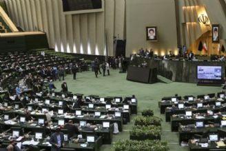 تاخیر و غیبت 17 نماینده مجلس در جلسه امروز