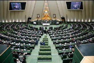 مصوبات جلسه علنی مجلس؛ تشكیل سفارت مجازی ایران در فلسطین