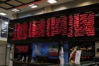 به علت تأخیر امروز در شروع معاملات؛ تمدید زمان معاملات بورس تا ساعت 13