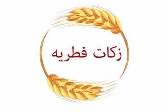 از سوی كمیته امداد در تهران؛ استقرار بیش از 1000 پایگاه پرداخت فطریه