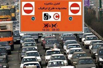 به درخواست وزیر بهداشت از شهردار تهران؛ طرح ترافیك تا اطلاع ثانوی اجرا نمی شود