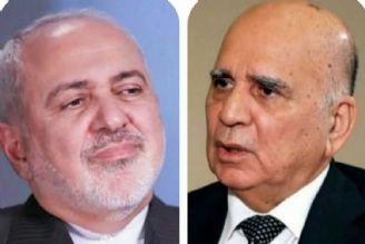 در تماسی تلفنی؛ گفتگوی ظریف با وزیر خارجه جدید عراق