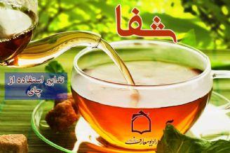 تبیین فواید و مضرات چای در برنامه