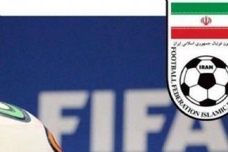 48 ساعت فاصله فوتبال ایران با تعلیق