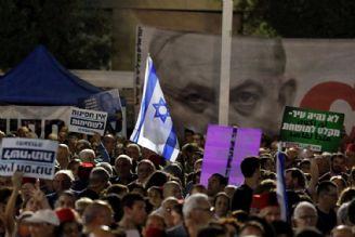 هزاران نفر در تلآویو در اعتراض به وضع بد اقتصادی تظاهرات كردند