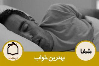 خصوصیات بهترین خواب برای انسان