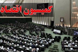 كمیسیون اقتصادی مجلس طرح مالیات بر خانه های خالی اصلاح و نهایی شد