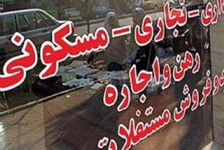 زمان تكمیل اطلاعات متقاضیان تهرانی تسهیلات ودیعه مسكن اعلام شد