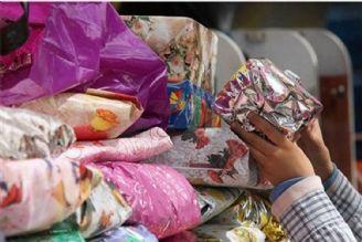 جشن عاطفهها با رعایت شیوه نامههای بهداشتی برگزار می شود