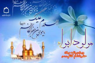 جشن میلاد مولود ابواء در رادیو معارف