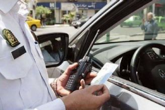 چرا جرایم رانندگی اشتباهی ثبت میشوند؟/ نحوه اعتراض