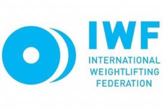 ایرانی ها در تركیب كامل كمیسیون ورزشكاران فدراسیون جهانی وزنهبرداری انتخاب نشدند