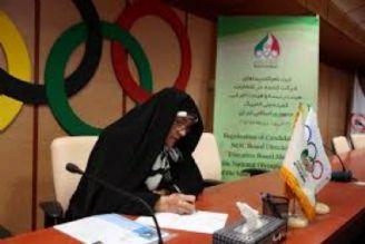 فعالیت90 مربی بدنساز زن در تیمهای ملی